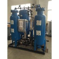 China Tower Type Nitrogen Making Machine For SMT Industry N2 Generation Plant wholesale