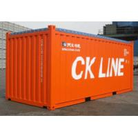 China Second Hand Open Top Shipping Container 40OT Open Top Sea Container wholesale