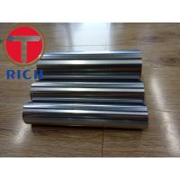 China Aisi A479 304 316 Stainless Steel Rod , Polishing Surface Steel Round Bar wholesale
