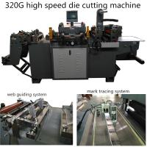 China blank label/ printed label / PVC/PET/ Paper die cutting machine wholesale
