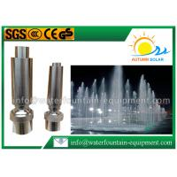 China Stainless Steel  Water Fountain Nozzles Adjustable Aerated With Negative Pressure on sale