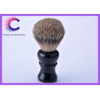 China Classical black handle best badger hair shaving brushes for personal care wholesale