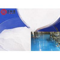 China Good Heat Separation Silica Matting Agent In High - Grade Industrial Paint wholesale
