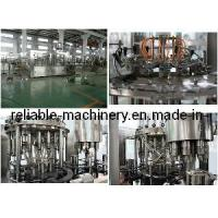 China Drinking Water Production Plant/Filling Machine for Fruit Juice (CGFR) wholesale