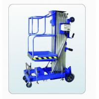 China Aluminum Alloy Hydraulic Lift Platform Trolleys AC 220V / 50HZ Rated Load 125 kg wholesale