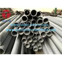 GB5310 20G 20MnG 20MoG High Pressure Seamless Steel Boiler Pipes Length 4-12m