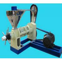 Buy cheap FRIST Edible oil expeller equipment advantage from wholesalers