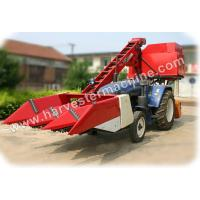 China 4YB-3 Corn Combine Harvester wholesale