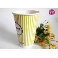 China Takeaway Double Wall Paper Cups 16oz Heat Insulated FSC SGS wholesale