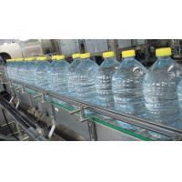 Wholesale Industrial 5L Automatic Liquid Bottle Filling Machine For PET Bottles 400-8000BPH from china suppliers