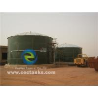China Over 2000m3 Glass Lined Water Storage Tanks with Aluminum Deck Roof ART 310 Steel grade wholesale