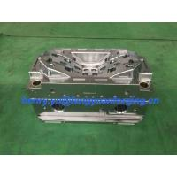 China Plastic Injection Mould Metal Forgings For Vehicle Industry , Household Appliances wholesale