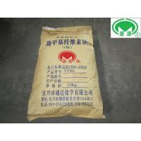China High Purity CMC Food Thickening Agent and Stabilizer For Jelly / Milk Jelly / Jam wholesale