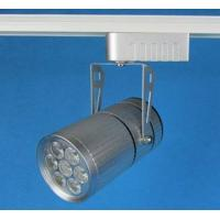 Quality Energy efficient 7W Epistar LED Track Lighting Fixtures 2700 - 8500k for for sale