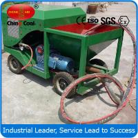 China TPJ-2.5 type rubber surface paving machine/PTJ-120 rubber sprayer machine for sports venue wholesale