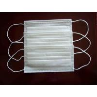 China 2-ply paper facemask medical disposable products  china disposable nonwoven wholesale