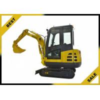 China 2.2ton 2200kg Operating Construction Equipment Excavator Flexible And Convenient Manipulation wholesale