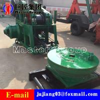 China SPJ-600 mill water well drilling rig deep borehole drilling machine drill 600meters wholesale