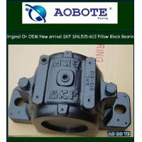 China Stainless Steel P5 Pillow Block Bearing SKF SNL515-612 with Double Row wholesale