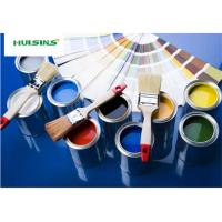 China Superfine Water Based Interior Paint , Acrylic Emulsion Water Based House Paint wholesale
