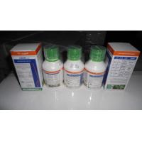 Quality 138261-41-3 Imidacloprid 35% SC Agro Pesticides Pest Control Insecticides For for sale