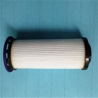 China Sullair oil separator filter elements 250034-122 wholesale