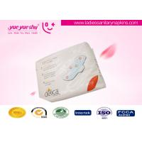 China 230mm Winged Ladies Sanitary Napkins Non Woven Surface Type , maxi absorbency and wholesale