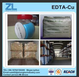 China 14% disodium edta copper complexing wholesale