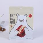 China Resealable Flat Bottomreusable Ziplock Bags , Aluminum Foil Resealable Plastic Bags With Valve wholesale