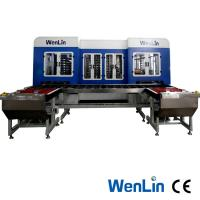 Buy cheap Pvc Id Card Lamination Machine Credit Size Gold Supplier Plastic Steam Pvc/Abs 32000 Cards Per Hour from wholesalers