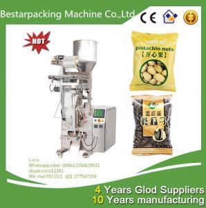 China Pistachio nuts packing machine wholesale