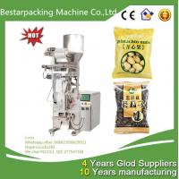 Quality Pistachio nuts Vertical Form-Fill-Seal Packing Machine for sale