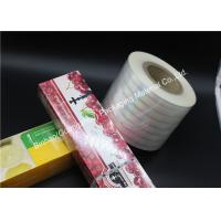 China Cigarette BOPP Packaging Holographic Film Great Transparency Luster Moisture Proof wholesale