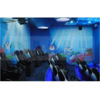 China Removable 4D / 5D Cinema System , 6dof High Definition Movie Hydraulic wholesale