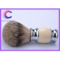 China Men's grooming razor Best Badger Shaving Brush with faux ivory handle wholesale