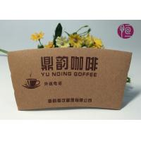 China Custom Printed Disposable Paper Cup Sleeve For Hot Coffee / Flexo Print wholesale