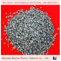 China PVC granule product;non-toxic;new materials wholesale