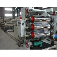 China PE Plastic Sheet Extrusion Line wholesale
