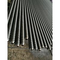 Buy cheap Drilling Tools Anchor Bolt Self Drilling Anchor Rod Mining Rock Bolts from wholesalers