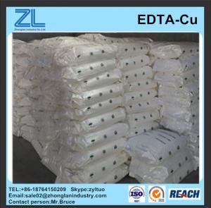 China Best price disodium edta copper Blue crystal powder wholesale