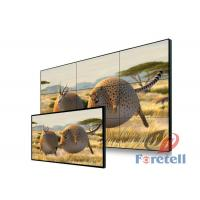 Thin Bezel Monitor Multi Screen Video Wall 3x3 , Lg Large Format Display RS232 Remote Control
