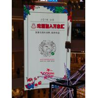 China Attractive Indoor Fixed LED Display P8 P10 HD Full Color With Fixed Installation wholesale