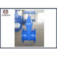 """China Ductile cast iron resilient seated wedge gate valve 2""""-24"""" double flange wholesale"""