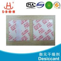 China 40x40 Mm Plant Fiber Desiccant For Shoe Dry Industrial , Safe Moisture Absorber wholesale