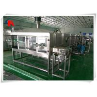 China PET / Glass Bottles Juice Processing Line , Juice Manufacturing Equipment Cylinder Structure wholesale
