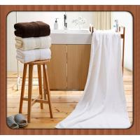 China 5 Star Standards Cotton Fiber custom Embossed Bath Towel And Face Towel Sets wholesale