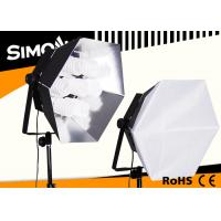 China Daylight 1750 with CFL 50W Lamp Continuous Fluorescent Lighting , photographic led lights wholesale
