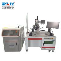 China CE Micro Battery / Laser Beam Welding Machine For Stainless Steel wholesale