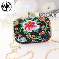 China OEM custom brand fashion style wholesale leather embroidered party bags wholesale