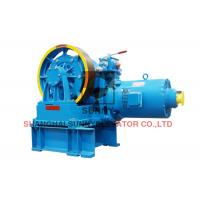 China Elevator Geared Traction Machine Speed 0.5 - 1.0 m/s  /  Lifts Parts / Control VVVF wholesale